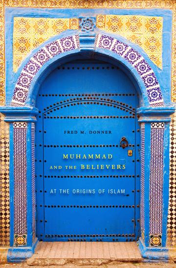 """فريد دونر ينقب في البعثة النبوية من خلال """"محمد والذين آمنوا"""""""