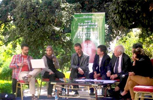 منتدى الهندسة المعمارية البيئية المغربية