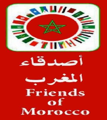 أصدقاء المغرب - فيسبوك