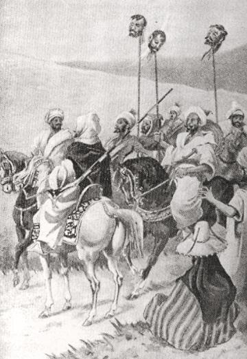 صورة المغربي في الثقافة الإسبانية