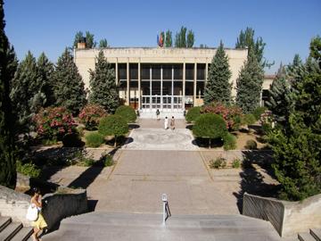 جامعة غرناطة