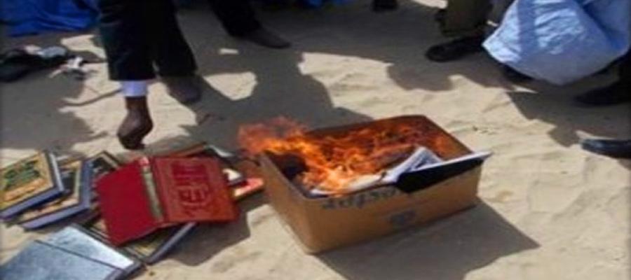 إحراق كتب فقهية مالكية في موريتانيا