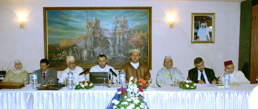 الجمع العام للمجلس الأكاديمي للرابطة المحمدية للعلماء
