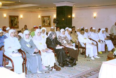 أعضاء المجلس الأكاديمي للرابطة المحمدية للعلماء