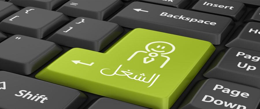 ارتفاع معدل البطالة بين الشباب خمس نقاط بعد الربيع العربي في شمال افريقيا