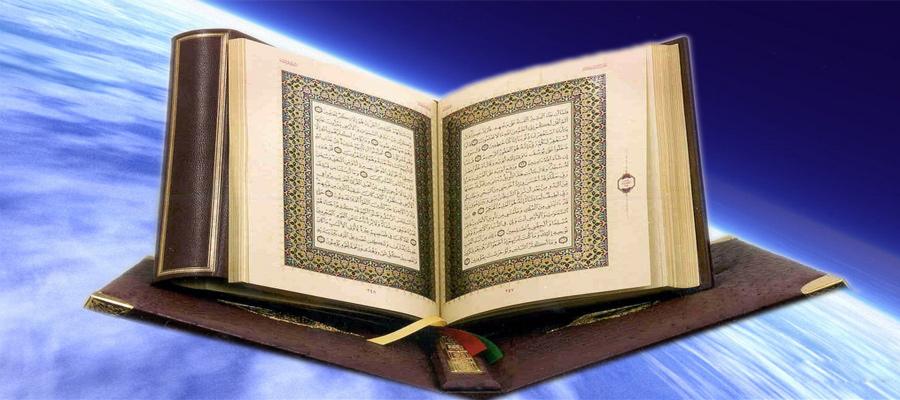 ملتقى تربوي في تشاد من أجل الارتقاء بتعليم القرآن الكريم