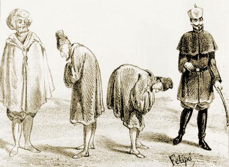 المغربي في الثقافة الإسبانية