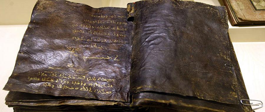 إنجيل يحوي نبوءة عيسى بالنبي محمد صلى الله عليه وسلم
