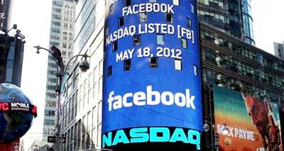 فيسبوك أمام القضاء