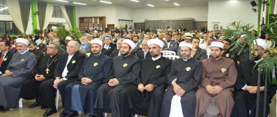 الاحتفال بـ«يوم الإسلام» بالبرازيل