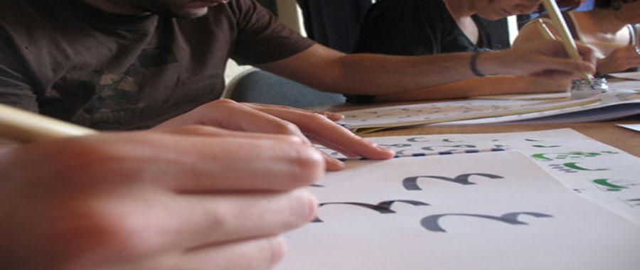 تدريس اللغة العربية في مدرسة حكومية بنيويورك