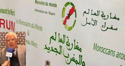 تكريم العلامة محمد الكتاني