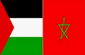 من فلسطين ...المغرب وطن الأحرار