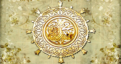 نبي الإسلام في الفكر الغربي