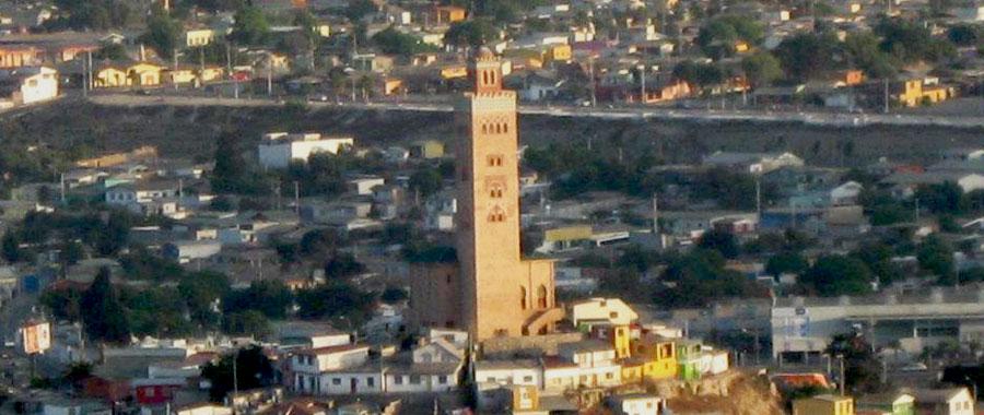 أيام ثقافية بالشيلي تبرز الحضور المغربي في حوار الحضارات