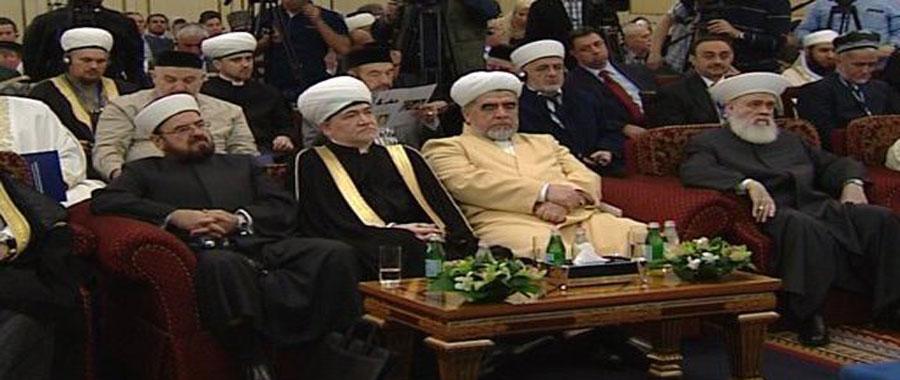 اختتام مؤتمر الفكر الاسلامي