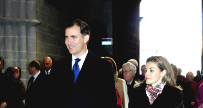المنتدى الاسباني للاستثمارات بالبيضاء في يونيو المقبل والأمير فيليبي سيُعطي الانطلاقة