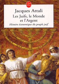 جاك أتالي يغوص في «التاريخ الاقتصادي للشعب اليهودي»