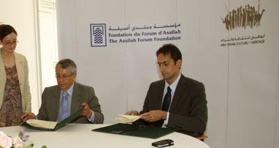اتحاد المغرب العربي ضيف شرف دورة هذه السنة لموسم أصيلا الثقافي