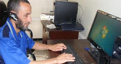 ضرير يطلق أول مقهى إنترنت للمكفوفين في الجزائر