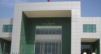 تخفيض أحكام قضائية في حق مُتابعين بقانون الإرهاب