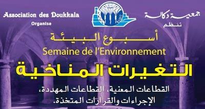 الدورة السادسة لأسبوع البيئة بالجديدة