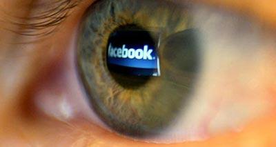 فيسبوك يستشير مستخدميه لتغيير نظام الخصوصية