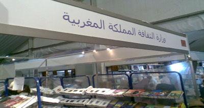 وزارة الثقافة تضع النقاط على حروف الدعم المخصص للمجلات