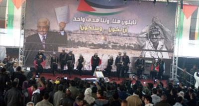 """فرقة """"فنونيات"""" للتراث الشعبي الفلسطيني"""