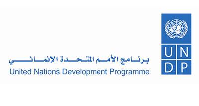 مبادرة أممية لإدماج الشباب المغربي في التنمية