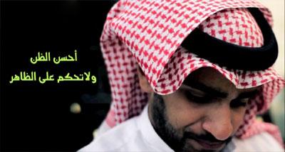 """الفيلم السعودي القصير """"وقفة"""""""