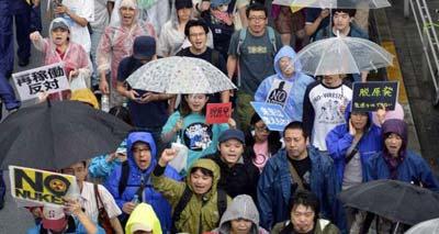 مظاهرات في طوكيو احتجاجا على استئناف تشغيل مفاعلات نووية