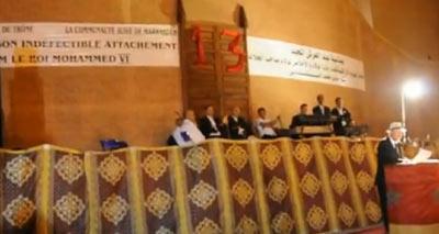 الطائفة اليهودية بمراكش تحتفل بعيد العرش المجيد