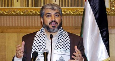 خالد مشعل٬ رئيس المكتب السياسي لحركة المقاومة الإسلامية الفلسطينية
