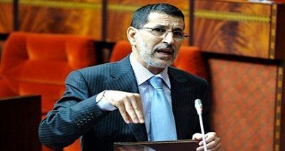 وزير الشؤون الخارجية والتعاون، سعد الدين العثماني