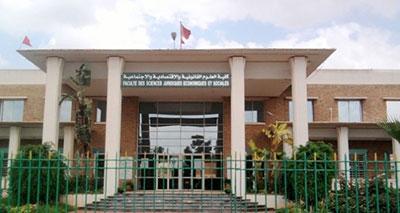 الدخول الجامعي 2012-2013