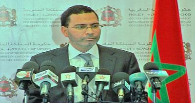 """المغرب يعبر عن """"استغرابه الشديد"""" من بث قناة """"إم بي سي"""" العربية خريطة المغرب مبتورة"""