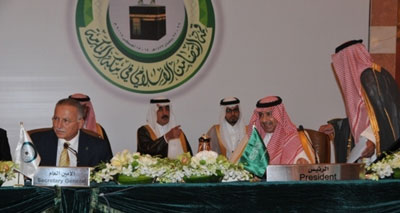 مؤتمر التضامن الإسلامي بمكة: إدانة لسوريا وإسرائيل وميانمار