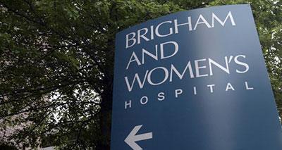 مستشفى بريجهام للنساء في بوسطن