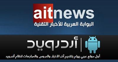 تشكيل أكبر منصة للإعلام التقني في العالم العربي