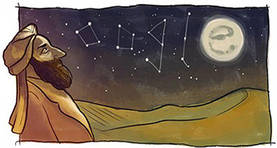 محرك البحث غوغل يحتفل بالعالم أحمد البيروني