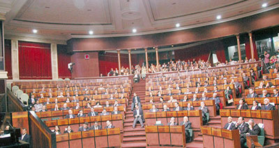 إعطاء انطلاقة «المرصد المغربي للعمل البرلماني»