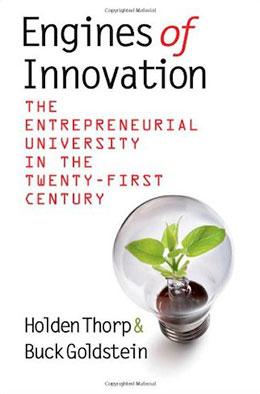 محركات الابتكار