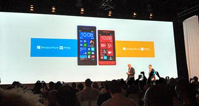 الهاتف الجديد المزود بمشغل مايكروسفت ويندوز