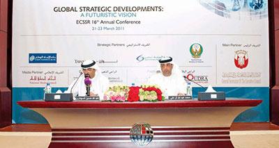 التطورات الاستراتيجية العالمية رؤية استشرافية