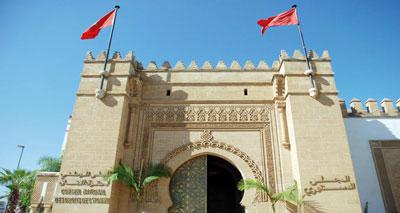 ندوة دولية حول مشروع إحداث دار تاريخ المغرب