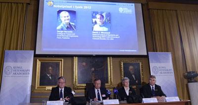 جائزة نوبل للفيزياء 2012
