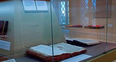 المتحف البيزنطي المسيحي