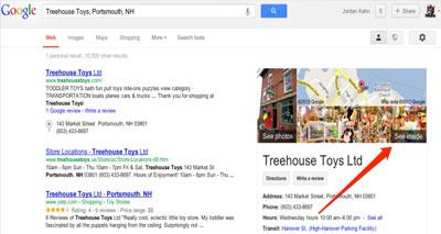 جوجل توفر خدمة التجول داخل الشركات