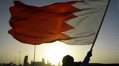 مؤتمر إنشاء محكمة عربية لحقوق الإنسان في البحرين
